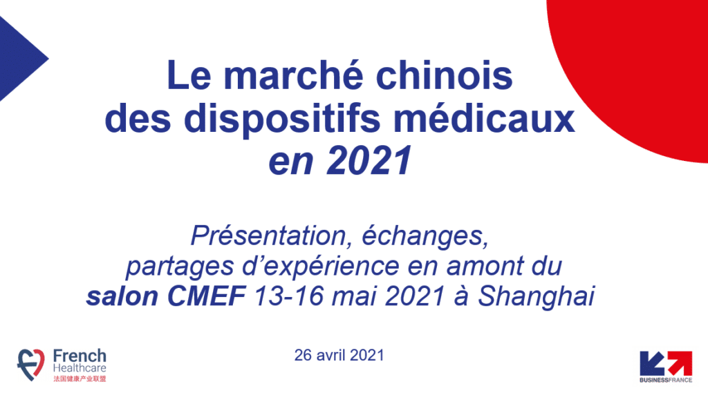 webinar salon CMED - DM en chine